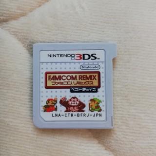 ニンテンドー3DS - ファミコン リミックス ベストチョイス 3DS