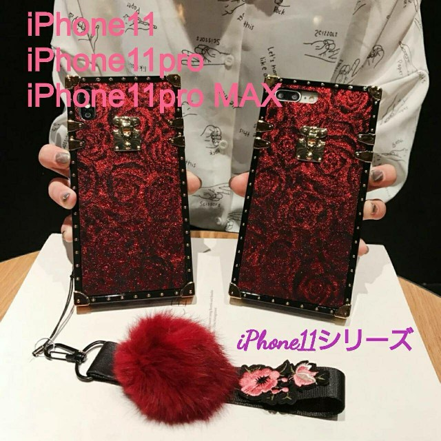『iphone11promaxバーバリー,iphone11promaxケースハイブランド』