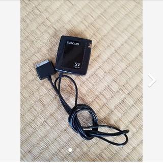 エレコム(ELECOM)のiPod用 充電器(バッテリー/充電器)