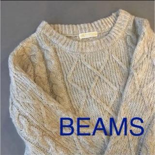 ビームス(BEAMS)のビームスbeamsラメセーター ニット(ニット/セーター)
