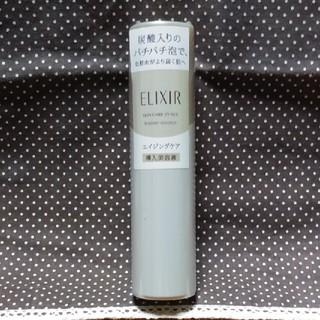エリクシール(ELIXIR)のエリクシール 導入美容液(ブースター/導入液)
