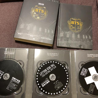 防弾少年団(BTS) - BTS メモリーズ2014