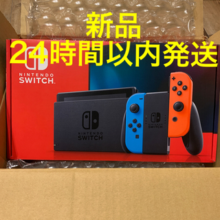 Nintendo Switch - Nintendo Switch Joy-Con (L) ネオンブルー / (R…