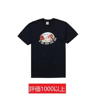 Supreme - Supreme It Gets Better Tee 紺M
