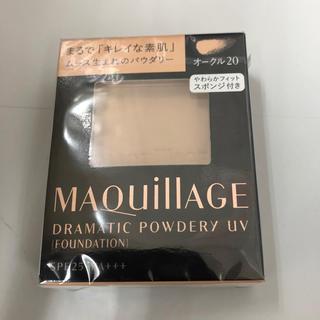 マキアージュ(MAQuillAGE)の★新品リニューアル/マキアージュドラマティックパウダリーUV(ファンデーション)