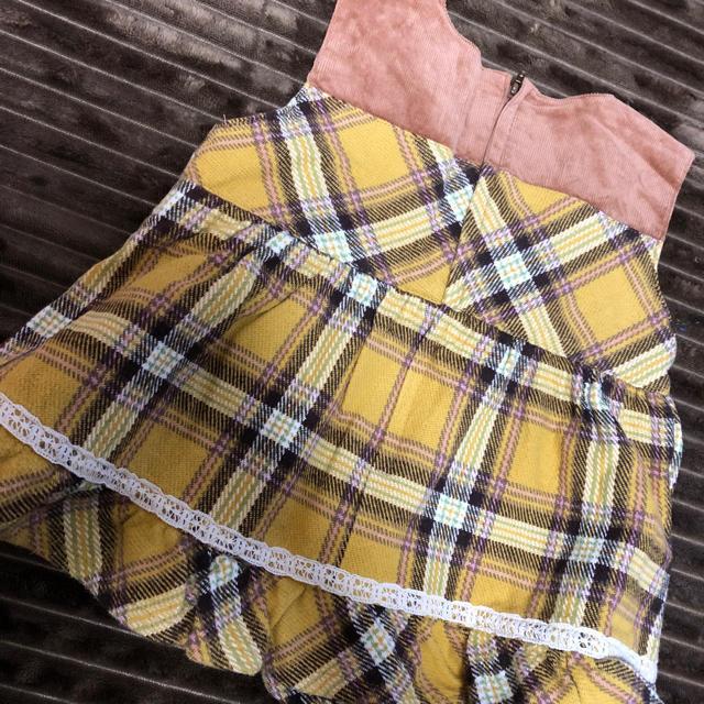 Souris(スーリー)のスーリー セットアップ90 キッズ/ベビー/マタニティのキッズ服 女の子用(90cm~)(ワンピース)の商品写真