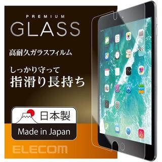 エレコム(ELECOM)のiPad mini4用高耐久高光沢0.33mmガラスフィルム(タブレット)