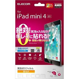 エレコム(ELECOM)のiPad mini4用皮脂汚れ防止 高光沢気泡ゼロフィルム(タブレット)