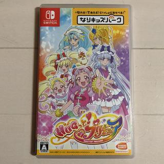 Nintendo Switch - なりキッズパーク HUGっと!プリキュア switch