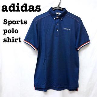 adidas - 美品【 adidas アディダス 】ポロシャツ スポーツ トリコロールカラー