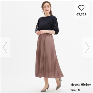 GU - GU♡プリーツスカート