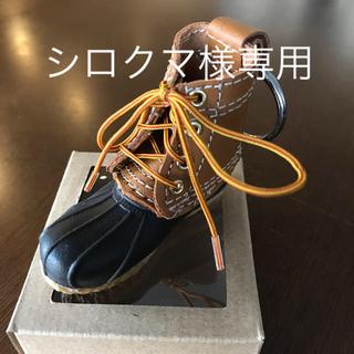 エルエルビーン(L.L.Bean)の【新品】LL Bean Boots キーホルダー 茶系(キーホルダー)