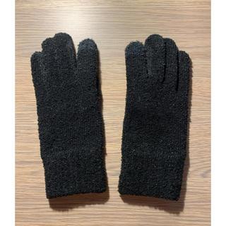 ムジルシリョウヒン(MUJI (無印良品))の無印良品 手袋 フリーサイズ タッチパネル対応(手袋)