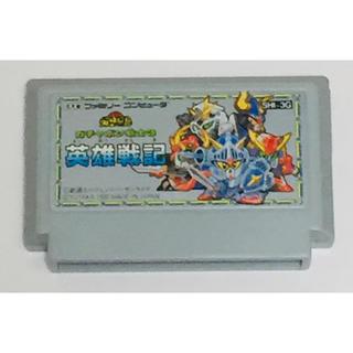 ファミリーコンピュータ(ファミリーコンピュータ)のFC ガチャポン戦士3 英雄戦記(家庭用ゲームソフト)