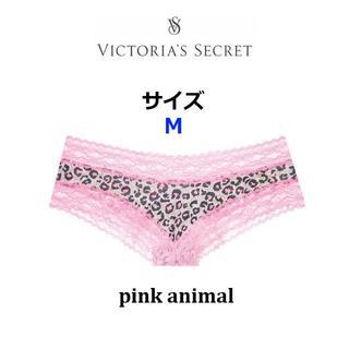 Victoria's Secret - VS チーキーショーツ(M)