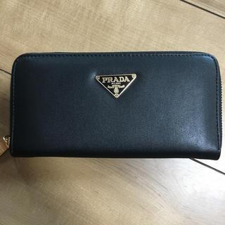 プラダ(PRADA)のPRADA プラダ ラウンドファスナー 長財布 黒(財布)