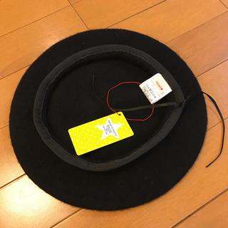repipi armario - 新品レピピベレー帽 黒