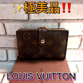 LOUIS VUITTON - 美品!! ルイヴィトン 2つ折り財布 モノグラム ポルトフォイユ・ヴィエノワ