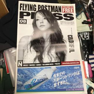 【11月限定出品】FLYING  POSTMAN PRESS 安室奈美恵さん