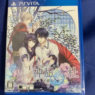 PlayStation Vita - 神凪ノ杜 五月雨綴り Vita