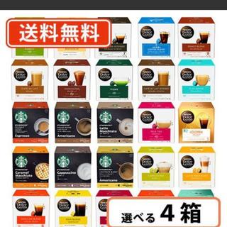 Nestle - 14種類 よりどり4箱 ネスカフェ ドルチェ グスト