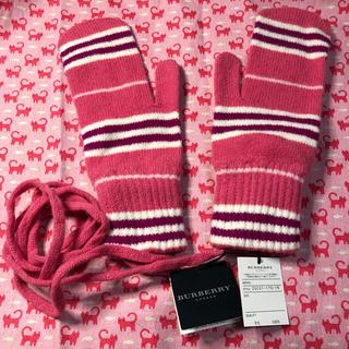 バーバリー(BURBERRY)のバーバリー(BURBERRY)⭐️ウール手袋 新品未使用 タグ付き(手袋)