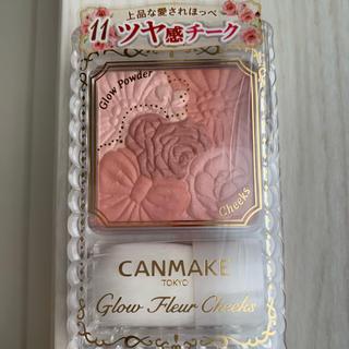 CANMAKE - グロウフルールチークス新色‼︎