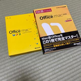 マイクロソフト(Microsoft)のMicrosoft Office Mac 2011 ガイドブック付き(PCパーツ)