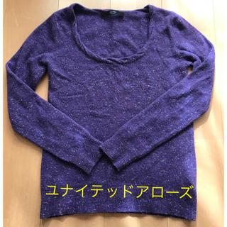 ユナイテッドアローズ(UNITED ARROWS)のユナイテッドアローズ セーター M(ニット/セーター)
