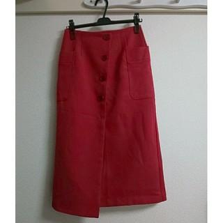 レディアゼル(REDYAZEL)のゲリラ特価 REDYAZEL レディアゼル レッド スカート(ロングスカート)