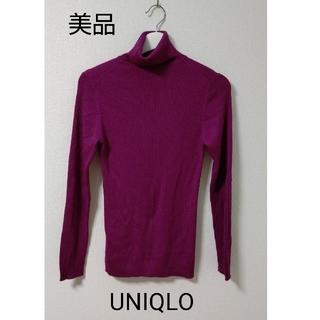 ユニクロ(UNIQLO)のUNIQLO  リブ編み  ハイネックニット  タートルネックセーター(ニット/セーター)