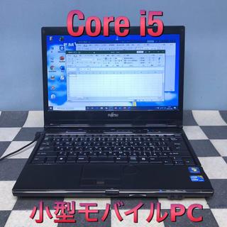富士通 - 安心の富士通モバイルノートパソコン Win10、Officeパワポ