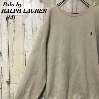 POLO RALPH LAUREN - 【激レア】ポロバイラルフローレン☆ワンポイント刺繍ロゴ ビッグサイズ スウェット