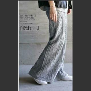 antiqua - antiqua⭐ケーブル編みロングスカート