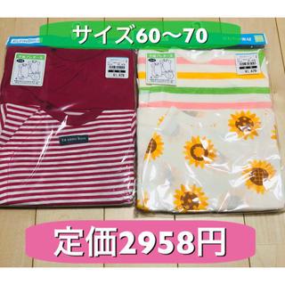 西松屋 - 定価2958円☆新生児ロンパース4枚セット☆