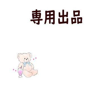 あやの様◆2種◆180度展開 大きい ジュリアナ扇子パープル+ピンク(小道具)