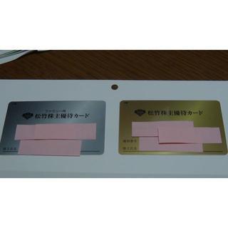 最新松竹 株主優待 (200ポイント+演劇2枚) カード要返却 5月末迄有効(その他)