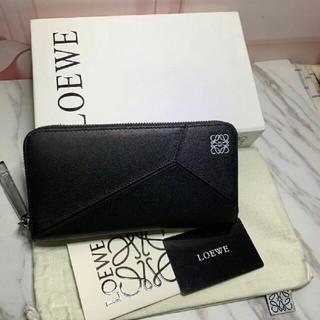 ロエベ(LOEWE)のLOEWE  長財布(長財布)