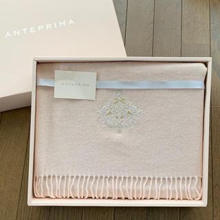 ANTEPRIMA - 新品 アンテプリマ ウールひざ掛け