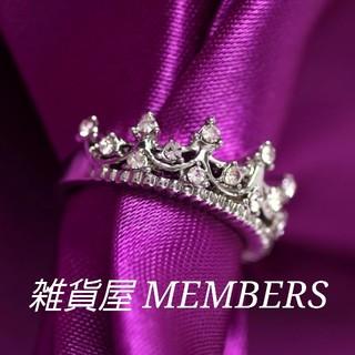 送料無料19号クロムシルバースーパーCZダイヤティアラクラウン王冠リング指輪値下(リング(指輪))