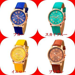 可愛い腕時計 2本セット 色はご自由に♪ ペアでどうですか?【現在10種類あり】(腕時計)