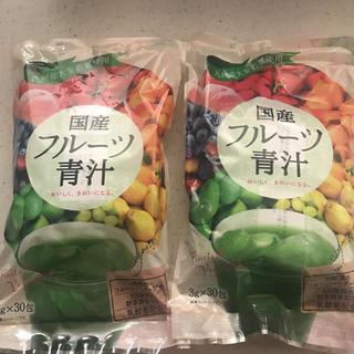 フルーツ青汁♡60包♡