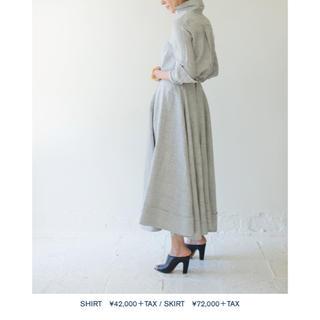 マディソンブルー(MADISONBLUE)の定価合計123120円 マディソンブルー スカート、シャツ(ロングスカート)
