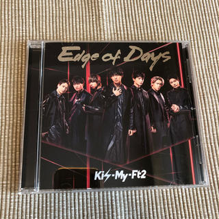 Kis-My-Ft2 - キスマイ   Edge of Days 通常盤