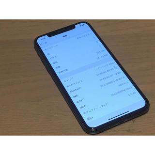 Apple - 【SIMフリー】iPhoneX 256GB ジャンク
