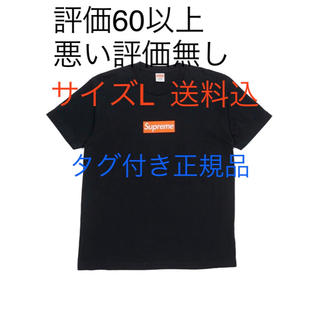 Supreme - Supreme San Francisco Box Logo Teeシュプリーム