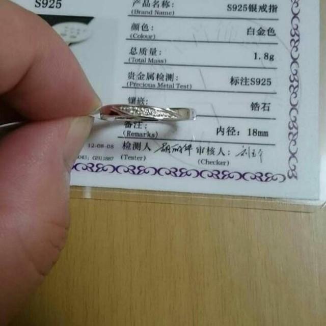 ※即日発送☞婚約指輪ギフト♥波形※金属アレ対応リング★指輪シルバー925 レディースのアクセサリー(リング(指輪))の商品写真