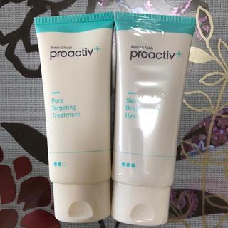 プロアクティブ(proactiv)の未使用  プロアクティブ   2点セット(美容液)