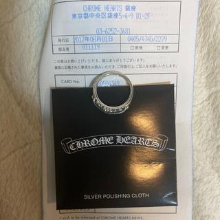 クロムハーツ(Chrome Hearts)のクロムハーツ ベイビークラシックリング フローラルクロス パヴェダイヤ 925(リング(指輪))