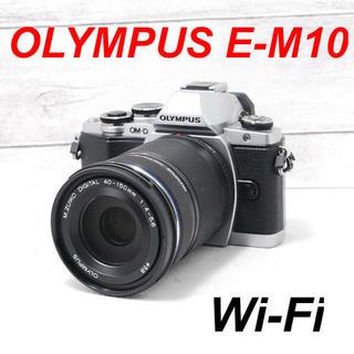 OLYMPUS - ❤️Wi-Fi搭載で簡単転送❤️高画質❤️OLYMPUS E-M10